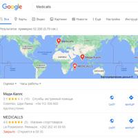 Nastrojka-kontekstnoj-reklamy-v-Google