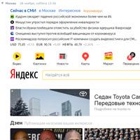 Prodvizhenie-medicinskogo-sajta-v-Yandeks